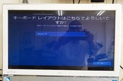 パソコン初期セットアップキャンペーン 最短1時間 5000円(税別)