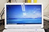 データ復旧パソコン修理 富士通AH53/K 水戸市