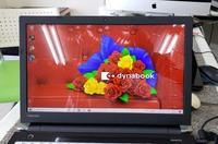 パソコンを叩いたら壊れた 東芝Dynabook T75/CB